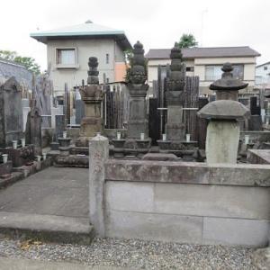 谷中めぐり(5)瑞輪寺 その弐 大久保主水の墓