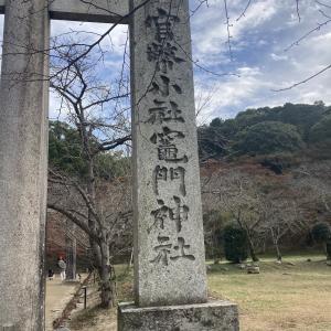 竈門神社へ