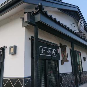 丸南(海老天おろし)
