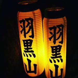 羽黒山・五重塔(夜)