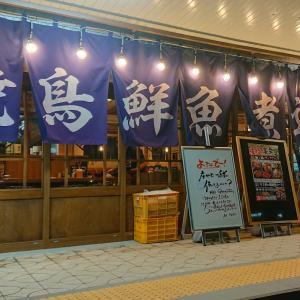 日本の台所(居酒屋)