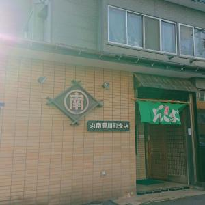 丸南/豊川町支店
