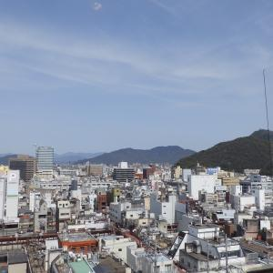 今年4月、岐阜市 新たなスタートを迎えましたよ