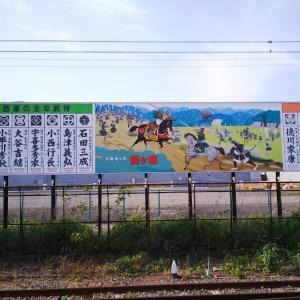 関ヶ原春の武将イベント ―小早川秀秋の決断―と裏切りフード