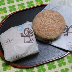 ~~★ ≪カレットの洋菓子・・≫ ★~~