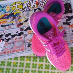 ~~★彡 ≪ ピンクのスニーカー・・ ≫ ★彡~~