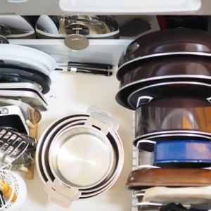 調理器具【鍋・フライパン】収納