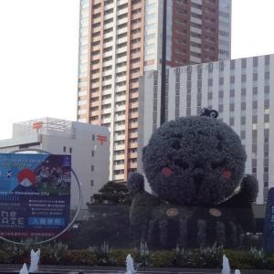 出世の街 浜松のパワースポット