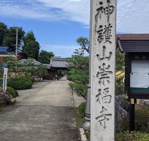 織田家ゆかりの崇福寺には見所がいっぱい