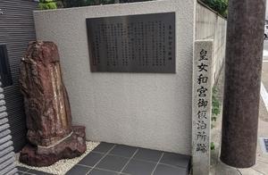 中山道加納宿と元和六年創業のうなぎ屋さん
