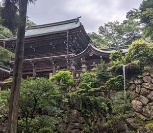伊奈波神社旧蹟と御手洗池
