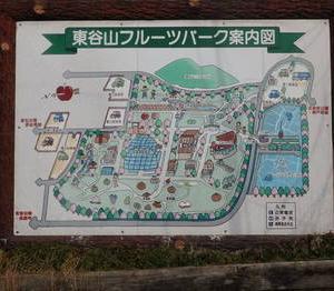 ここも名古屋なんだ!東谷山フルーツパークにGo