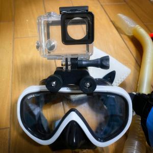 水中マスクにGoProアダプターを付けた