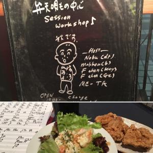 【LiveCafe弁天】10/2(水)歌ものセッション【新中野】