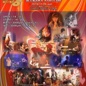 【Livehouse Narucis】11/24 25Live【浦和】