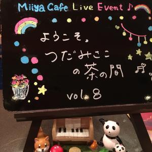 【Miiya Cafe】12/13(金) つだみさこさんワンマンライブ「茶の間」【銀座】