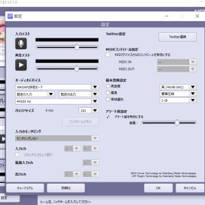 【YAMAHA NetDuetto】 あみ猫オンラインセッションへの道 1【準備編】