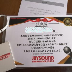 【JOYSOUNDアンバサダー】10/15ジョイトーーク「80〜90年代アニソン」【オンライン】