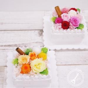 オーダー☆送別の花 ケーキアレンジ