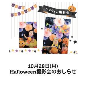 【募集】ハロウィン撮影会(10/28(月))@ウッドホーム松山ショールームさま