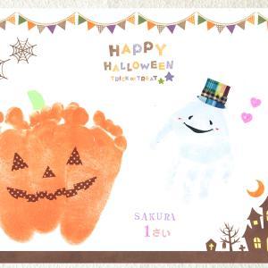 【満員御礼】ママハウスさまハロウィン手形足形アート(10月開催)