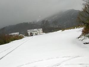 20191116姥ケ岳(方面)で初滑り