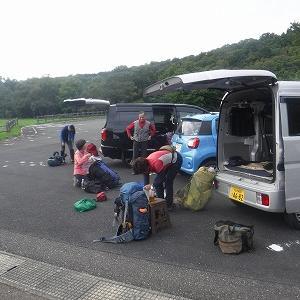 20200919-20栗駒古道歩き
