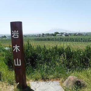 20190530-0602階段国道辿りに津軽半島へ