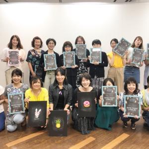 MCA公式ブロンズティーチャーセミナー(in東京)