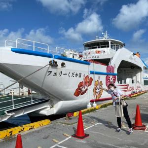 沖縄の旅(後編)