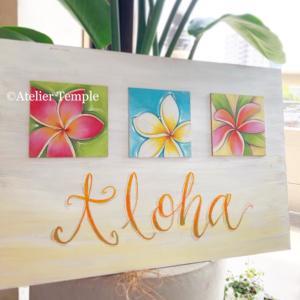 夏限定!Alohaなミニインテリアボード2日コース開催