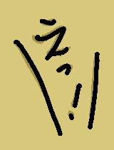 プロキオンSは軸決まれば相手を簡単に決める・・・【7月12日の馬券予想】
