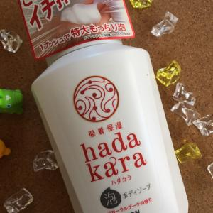 hadakaraの泡はもっちり