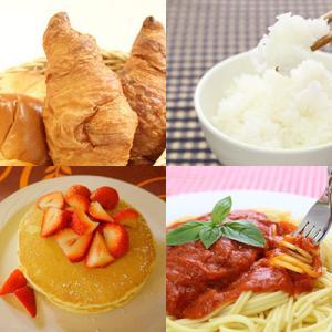 ダイエット時の炭水化物の食べ方