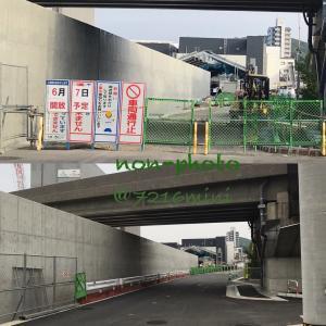 諫早駅裏の通行止め解除!