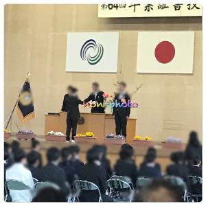 サンの卒業式