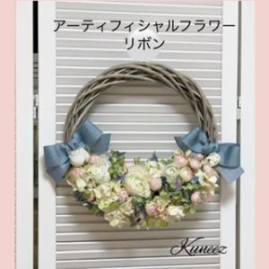 花かごリース・多肉植物アレンジ・キュートマグ