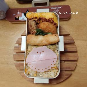 ピヨチビのお弁当39☆チャーハン弁当