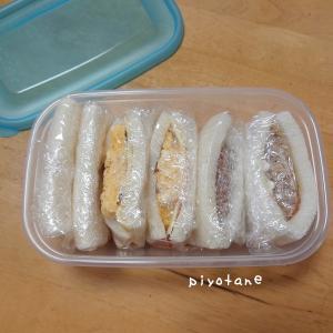 ピヨチビのお弁当41☆メンチカツサンド弁当