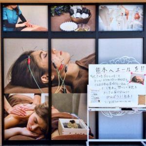 熊本復興チャリティー「電気を流す美容鍼」体験会のご報告(三重 菰野 四日市 美容鍼灸)