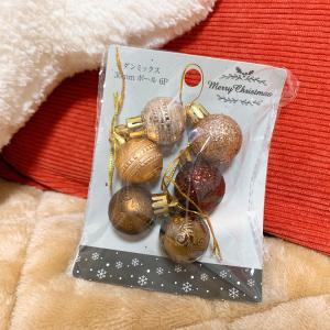 セリアのクリスマス飾りがステキッ!ポンっと置いて冬っぽく♪
