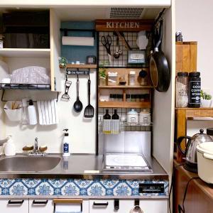 ミニキッチンを100円の突っ張り棒とワイヤーネットで使いやすく簡単DIY!工程まとめ