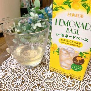日東紅茶のレモネードベースが簡単で美味しい♪暑い日にピッタリ♪