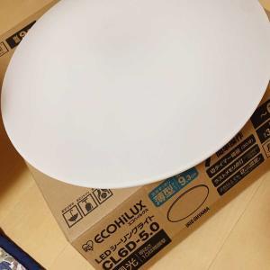 照明器具をアイリスのLEDシーリングライト(CL6D-5.0)に変えました~♪