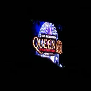 Queen Super FireWorksに行ってきた!