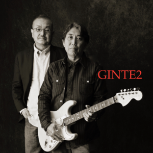GINTE2 里帰りライブ 12.08.2019