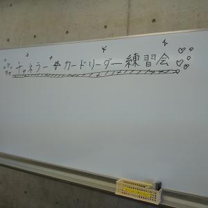 「チャネラーコース」&「曼荼羅カードコース」合同練習会でした☆