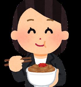 吉野家で牛丼たべたいっ吉野家プリカ入荷~!