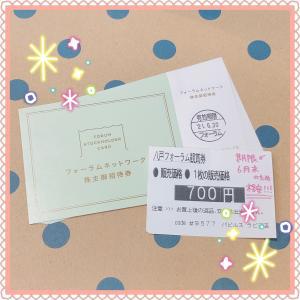どの映画でも1,100円引き!?訳アリお得商品を要チェック!!!