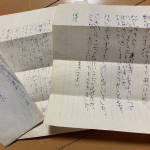 第2,728回(2020.7.19)52年前の手紙を発見!!